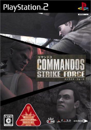 コマンドス ストライク・フォース