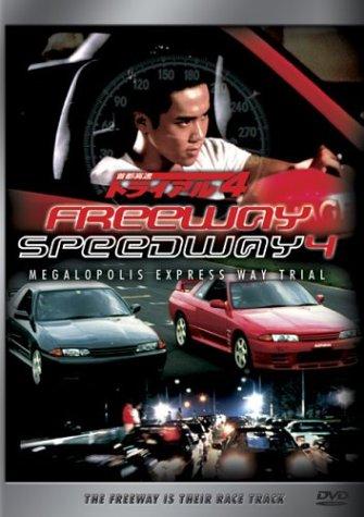 Four Way Driver (Freeway Speedway 4)