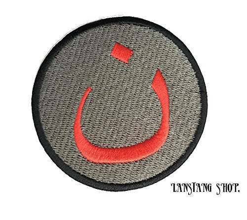 """Nazarene Morale patch / Velcro Patch/ Iron on Patch / 2.75"""" (2 3/4) (Velcro Patch, Space-Gray/Red)"""