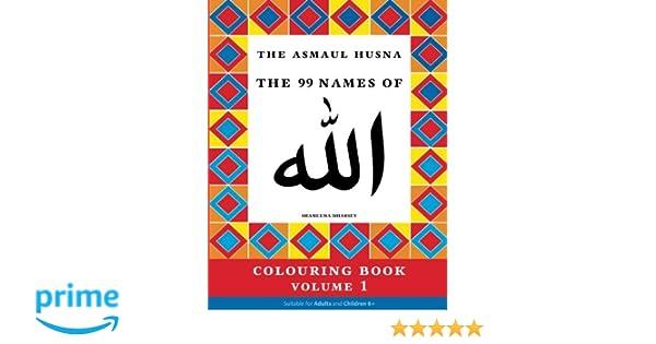 Amazon The Asmaul Husna Colouring Book Volume 1 The 99 Names