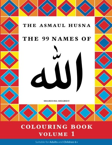 The Asmaul Husna Colouring Book Volume 1 99 Names Of Allah Paperback May 20 2016