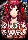 King's Game Spiral, tome 1 par Kuriyama