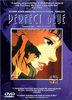 Amazoncom Essence Of Anime Perfect Blue Satoshi Kon Hisao