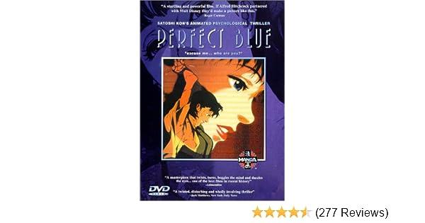 Amazon com: Perfect Blue: Junko Iwao, Rica Matsumoto