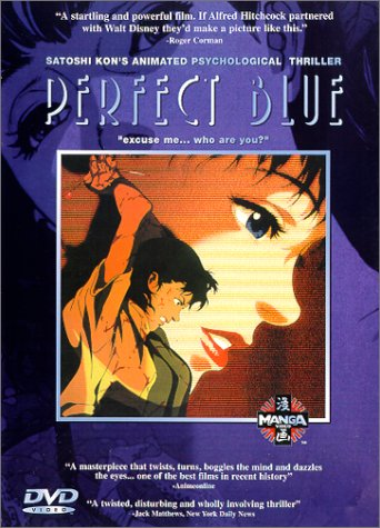 Perfect Blue by Manga Video