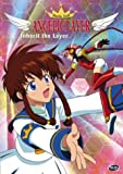 Angelic Layer: V.6 Inherit the Layer (ep.21-23)