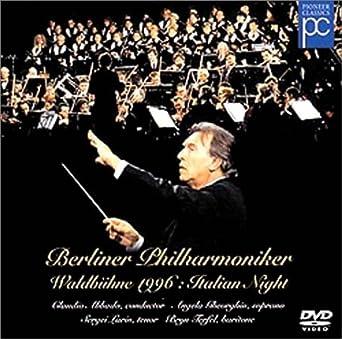 ベルリン・フィル~ヴァルドビューネ1996:イタリアン・ナイト [DVD]