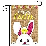 #8: Easter Burlap Garden Flag Bunny Chick 12.5