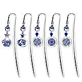 NiNI Metal Hook Chinese Bookmark Set Of 5 Great Gift