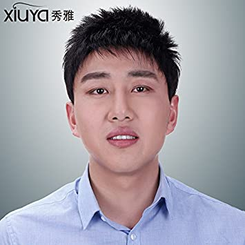 Amazon Korean Fashion Handsome Man With Short Hair Wig Middle