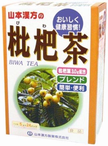 Yamamoto Chinese medicine pharmaceutical loquat tea 5gX24H