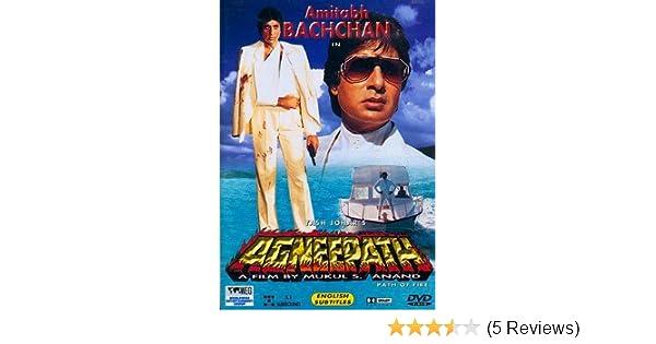 Amazon com: Agneepath(Hindi Movie / Bollywood Film / Indian Cinema