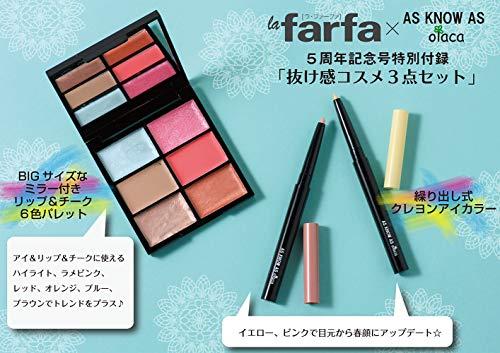 la farfa 2019年5月号 付録画像
