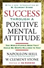 Success Through A Positive Mental A...