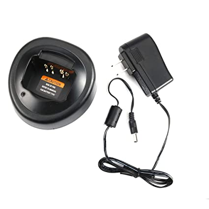 Ben-gi Cargador de batería GP380 para Motorola PRO5150 PRO5450 PRO7150 GP328 GP329 GP340