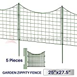 Windscreen4less Metal Garden Fence Zippity Border 25-Inch High x 27.5-Inch Wide Set of 5