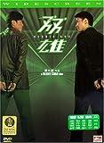 Heroic Duo [Import]