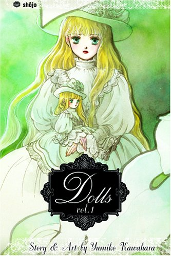 Dolls, Vol. 1 (1) (Dolls Manga)