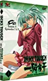 Ikki Tousen, Great Guardians - Saison 3 Vol.1/4