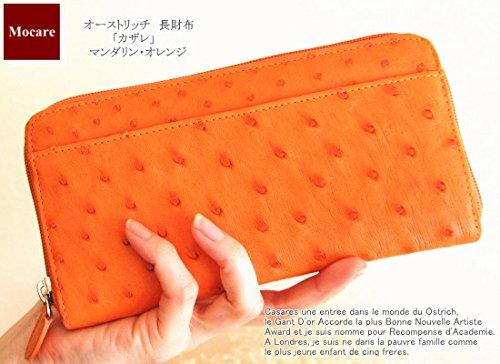 1836c35c12f2 Amazon | オーストリッチ 長財布 カザレ オレンジ / ブランド レディース 財布 本革 | 財布