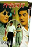 One of the Lucky Ones [VHS]