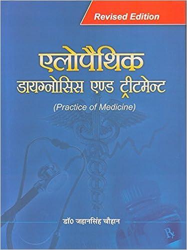 Of Medicine Book