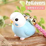 Pet Lovers Bird Series Cell phone Strap (Budgerigars / White Blue)