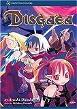 Disgaea Manga