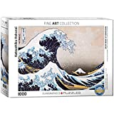 EuroGraphics Great Wave Kanagawa by Hokusai Puzzle (1000-Piece), (Model: 6000-1545)
