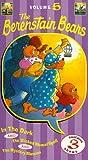 Berenstain Bears 5 [VHS]