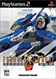 Armored Core: Formula Front [Japan Import]