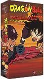 Dragon Ball: Fortune Teller Baba - Goku's Journey (Uncut) [VHS]