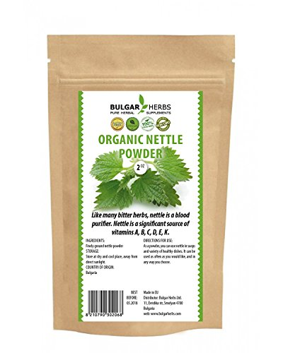 Organic Nettle Powder (Original High Quality Bulgarian Bio Product) 2 Oz.