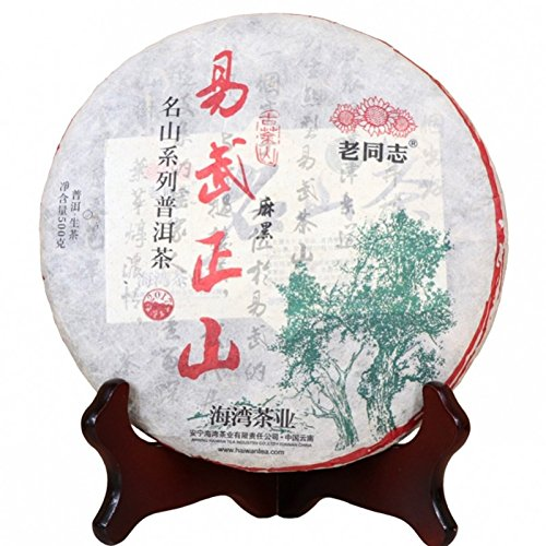 Pu-erh tea 2017 old comrades Mingshan series Yiwu Zhengshan hemp Puer tea 500g/cake 普洱茶2017年老同志 名山系列 易武正山麻黑 普洱生茶 500克/饼 单片 puerh tea puer tea by 老同志