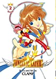 Angelic Layer Omnibus Book Two (Angelic Layer (Dark Horse Manga)) by CLAMP (2013) Paperback
