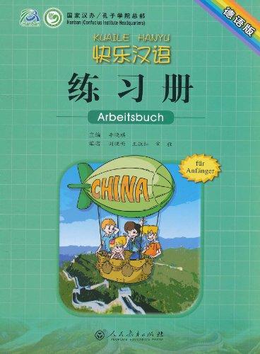 Happy Chinese Workbook (German version)(Chinese Edition)