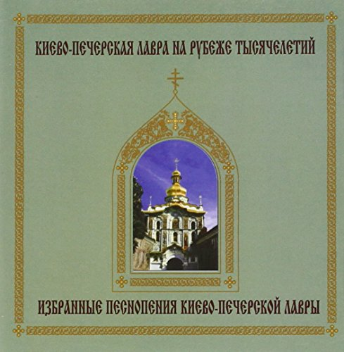 1000 Years: Selected Chants of Russian Orthodox Church