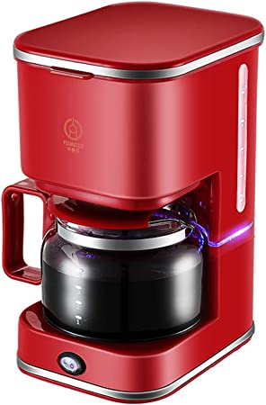CCDZ Casa Completamente Automatico Maquina De Cafe Americano Mini Tipo De Goteo Cafetera Cocinando Te Uso Dual Oficina Alta Capacidad Maquina De Cafe,C: Amazon.es: Hogar