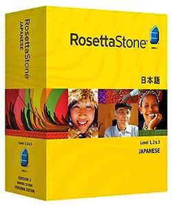 Rosetta Stone V3: Japanese Level 1-3 Set with Audio Companion [OLD VERSION]