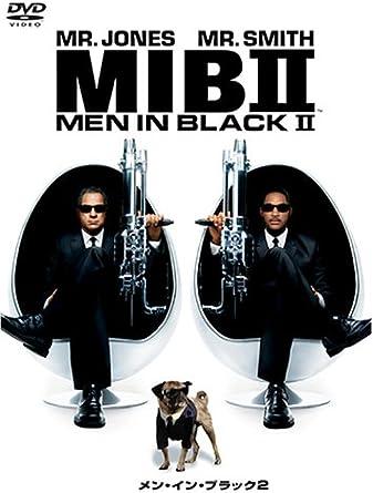 ブラック メン 2 イン