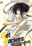 Get Backers - Vol.3 - Episoden 21-30 [Import allemand]