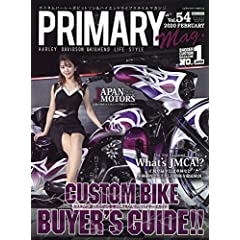 Primary 最新号 サムネイル