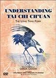 Understanding Tai Chi Ch'uan [DVD]
