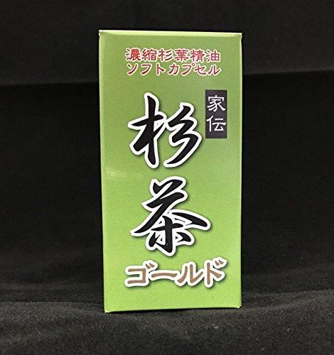 杉茶ゴールド 100粒入 ◇2個◇ B01852RMEG