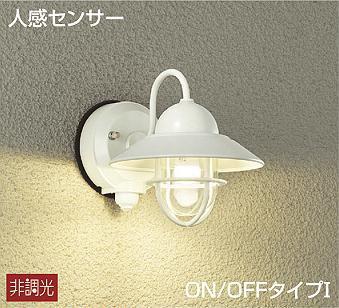 DAIKO 人感センサー付 LEDアウトドアライト(ランプ付) DWP39162Y B01M2ZQF3X