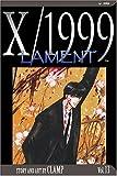 X/1999, Vol. 13: Lament