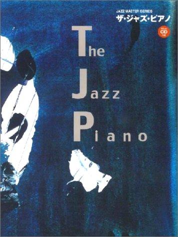 ジャズ・マスター・シリーズ ザ・ジャズ・ピアノ(CD付)