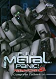 Full Metal Panic! - Complete Collection (7 DVDs)