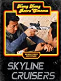 Skyline Cruisers (English Subtitled)