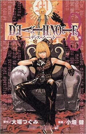 Death Note Volume 8: Target (In Japanese) (Death Note ...